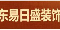 邓州东易日盛装饰设计工程有限公司